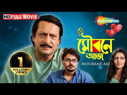 Moubane Aaj - Popular Bangla Movie - Ranjit Mallick | Priyanka Sarkar | Rahul