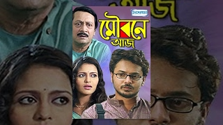 Moubane Aaj - Popular Bangla Movie - Ranjit Mallick | Priyanka Sarkar | Rahul