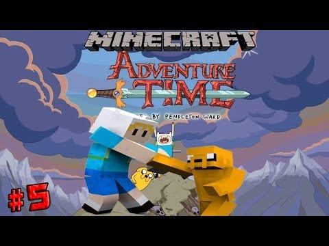 Шпунька-Завоеватель! Время приключений #5 / Adventure Time #5