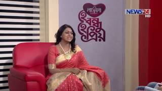 He Bondhu He Prio with Nipun হে বন্ধু হে প্রিয়- নিপুন at 9pm on 16th March, 2017 on News24