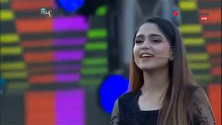 aima baig  performane in  psl  closing ceremony 2019 Full HD /1080p /