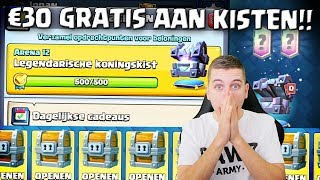 30 EURO GRATIS AAN KISTEN IN CLASH ROYALE!! NEDERLANDS