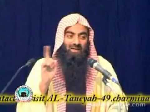 Kal Tera Ghar Kaunsa Hoga 44 Sheikh Tauseef Ur Rehman
