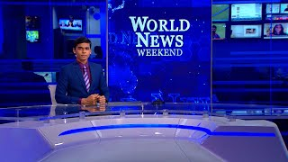 Ada Derana World News Weekend | 18th October 2020