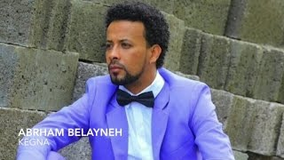 Abrham Belayneh - Malo - New Ethiopian Music 2016
