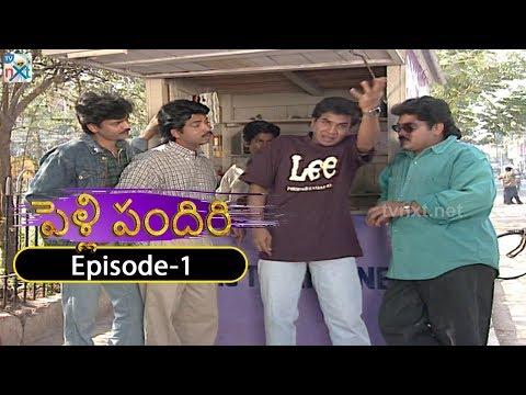 Pelli Pandiri Telugu Daily TV Serial | EP#1 | SPB, Pradeep, Murali Mohan, Sudhakar | TVNXT Telugu