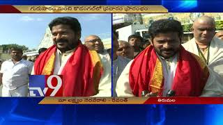 Congress leader Revanth Reddy visits Tirumala Tirupati Devasthanam with family