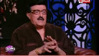 واحد من الناس - النجم سمير غانم :