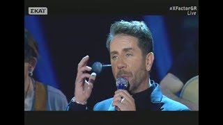 Factor 2 Greece 2017  Live Show Nine Guest