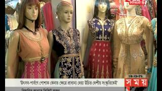 Kironmala Dress in Bangladeshi Eid Bazar at Somoy Television by Mahmud Rakib