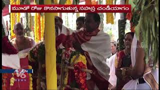 CM KCR Performs Maharudra Sahitha Sahasra Chandi Yagam At Erravalli Farm House | Day 3