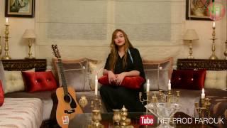 "Najwa Farouk - Lemen nechki ""Cover"" نجوى فاروق - لمن نشكي"