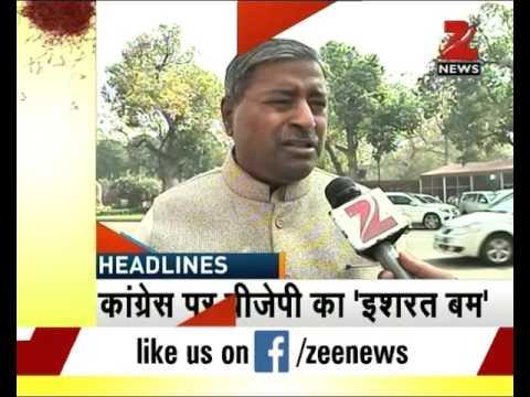 Headlines 8 PM: Interim bail to Kanhaiya Kumar
