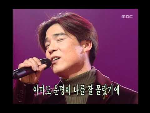 Lim Chang - jung - Again, 임창정 - Again, MBC Top Music 19971220