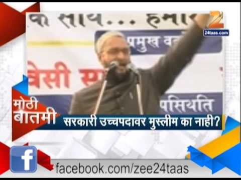 Pune : Asaduddin Owais On Maharashtra And Central Goverment For Reservation For Muslim