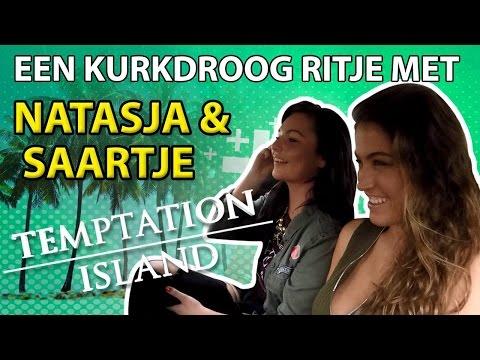 EEN KURKDROOG RITJE MET NATASJA & SAARTJE VAN TEMPTATION ISLAND 2017