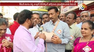 #Chaloguntur | Demand Contract outsourcing Regulation #CPSPolicy Cancel  | AP 10TV