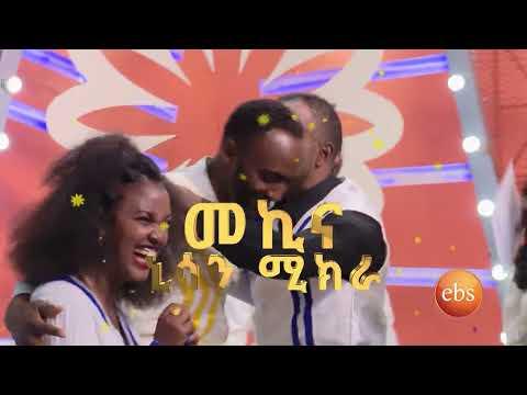 Inside The Making Of The EBS  Episode Of 'Yebeteseb Chewata'