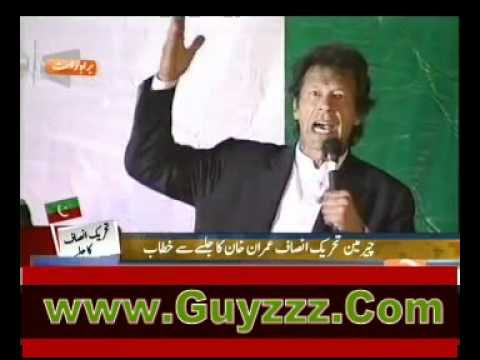 Imran Khan - Imran Khan's Full Speech at Minar-e-Pakistan, Lahore on Sunday 30th oct 2011