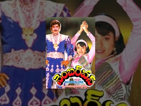 Number One Telugu Full Movie