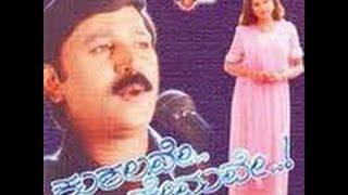 download lagu Full Kannada Movie 2003  Kushalave Kshemave  Ramesh gratis