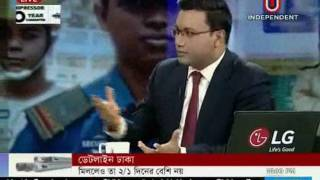 Dateline Dhaka, 23 June 2017