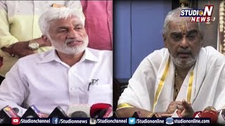 TTD Issues Notices To YCP Leader Vijay Sai Reddy And Priest Ramanadikshethulu