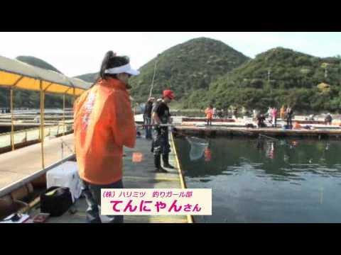 釣りガール部&つりそくガール in海上釣掘・水宝(前半)
