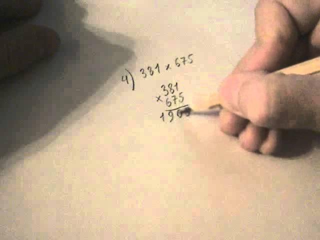 Как умножать в столбик