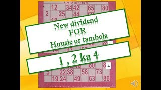"""ONE TWO KA FOUR"" unique dividends for tambola or housie for ladies kitty or couple kitty party,"