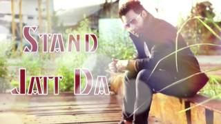 Stand Jatt Da | Official Audio Song | Harf Cheema | New Punjabi Songs 2016