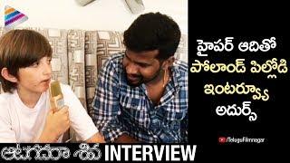 Hyper Aadhi Interviewed by Zbigz Bujji | Aatagadharaa Siva | Chandra Siddharth | Telugu FilmNagar