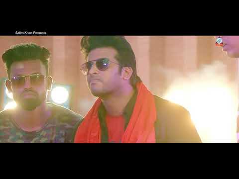Kazi Shovo New Bangla Music Video Eid Exclusive Song