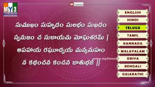 Lord Balaji Songs  Kamalakucha Choochuka  Sri Venk