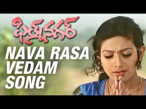 Film Nagar Telugu Movie Video Songs - Nava Rasa Vedam Song - Sivaji, Jackie, Sraddha, Brahmanandam video