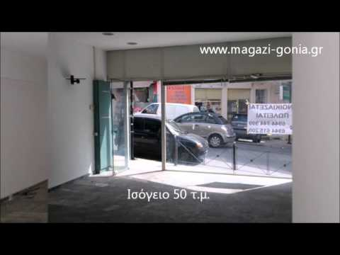 magazi-gonia.gr ΠΩΛΗΣΗ-ΕΝΟΙΚΙΑΣΗ ΚΑΤΑΣΤΗΜΑΤΟΣ, ΠΑΛΑΙΟ ΗΡΑΚΛΕΙΟ