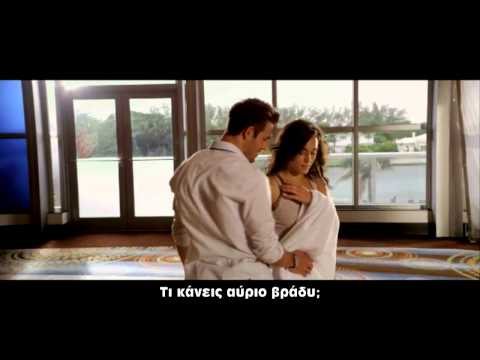 Step Up Revolution - Trailer (greek Subs) video