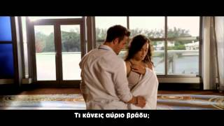 STEP UP REVOLUTION - TRAILER (GREEK SUBS)