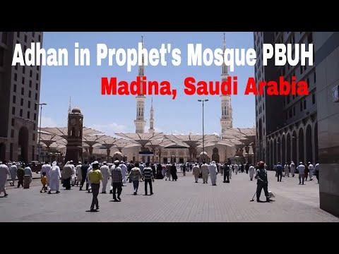 Prayer in Masjid-e-Nabvi SAWW, Madina, Saudi Arabia