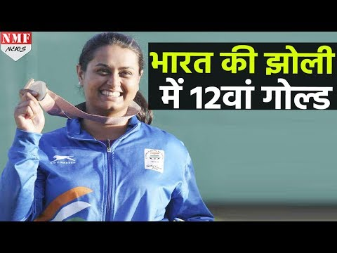 CWG 2018:  भारत की बेटी ने दिलाया देश को 12th Gold, Shooting में अव्वल भारत