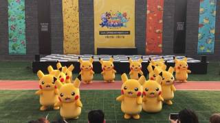 Pokemon Festival..Dancing Pikachu dragged off stage