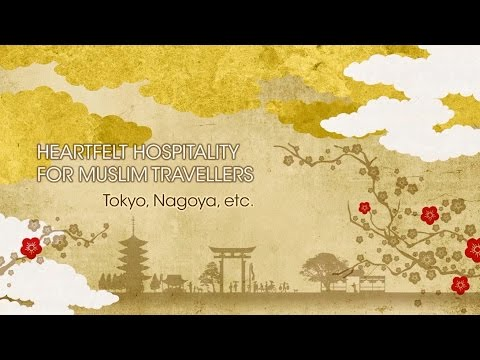 【Visit Japan for Muslim Travellers】 Eastern Japan