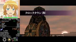MM Any% done in 1:28:55