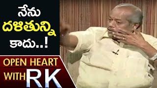 Telangana Folk Singer Ande Sri Over His Entry Into Film Industry | Open Heart With RK