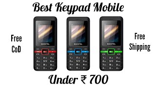 Best Keypad Mobile Under ₹ 700 | Cash On Delivery Available