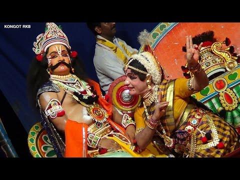 Yakshagana -- Maya Mohini - 12 video