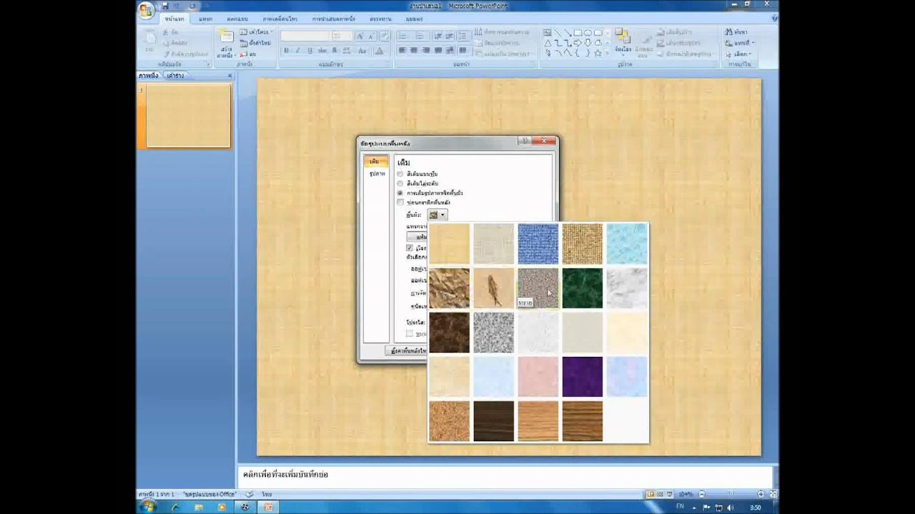 Powerpoint  Free downloads and reviews  CNET Downloadcom