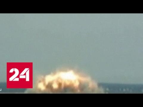 Мать всех бомб: обнародовано видео удара по Афганистану