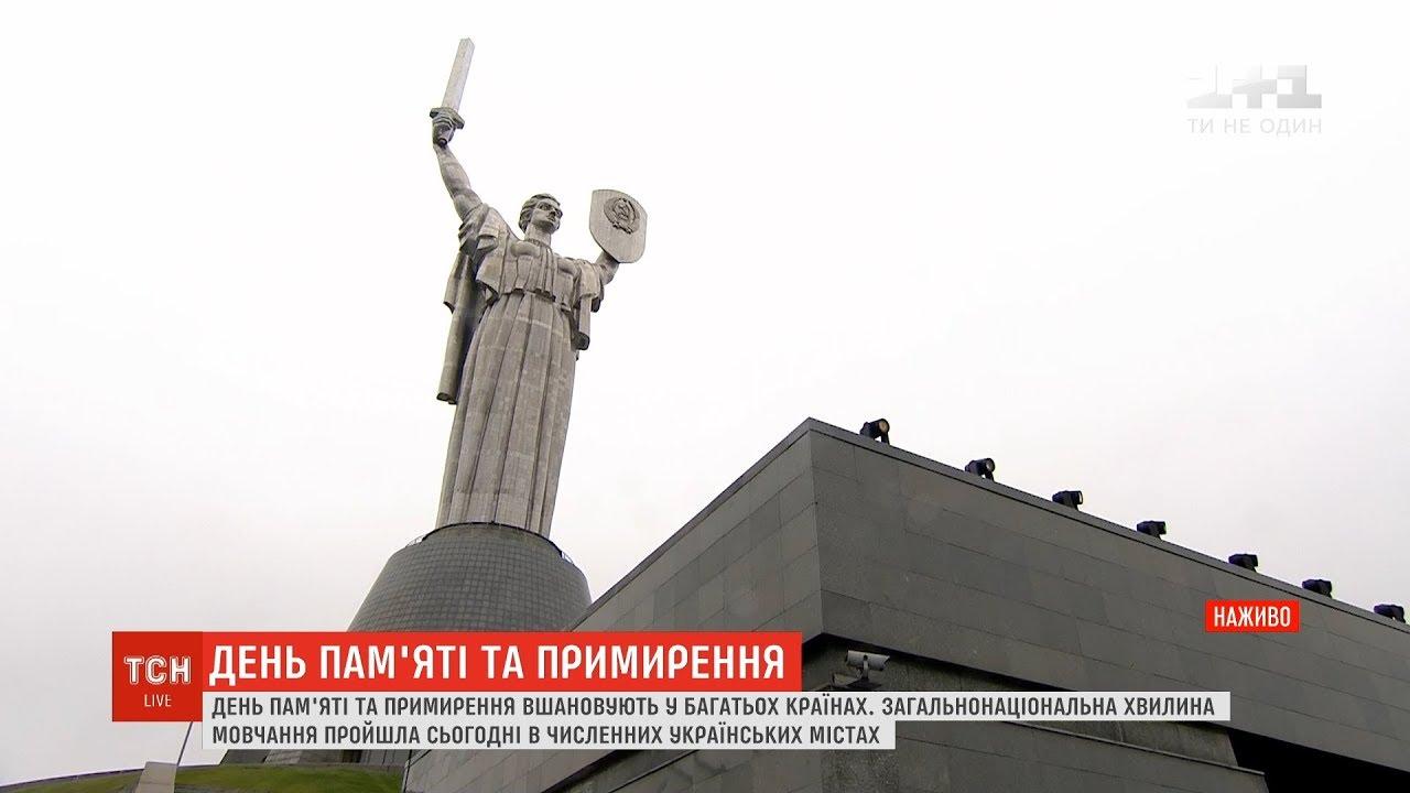 """Київ готується до вечірньої акції """"Перша хвилина миру"""""""
