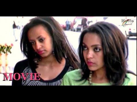 Eritrean Movie Valentine - Final thumbnail
